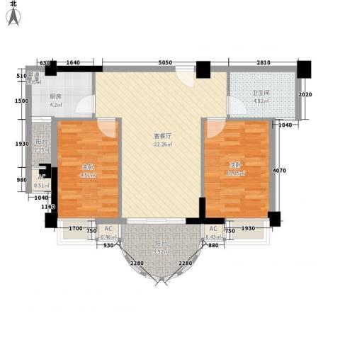 丽都・中央公馆2室1厅1卫1厨85.00㎡户型图