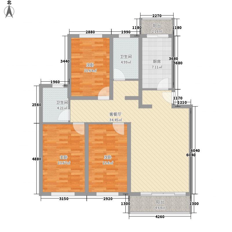 华龙小区134.94㎡2面积13494m户型