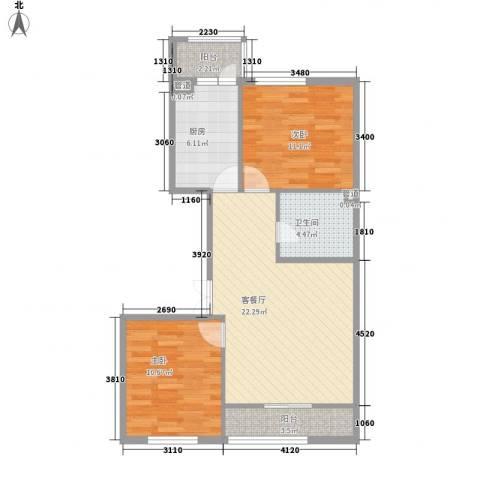 香悦蓝天下2室1厅1卫1厨97.00㎡户型图