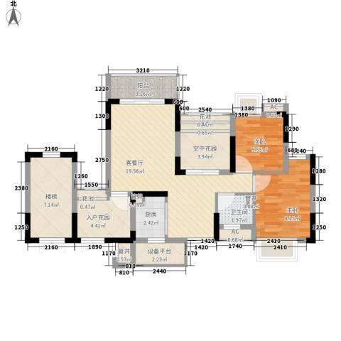 保利星座2室1厅1卫1厨88.00㎡户型图