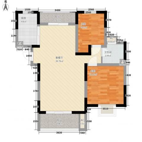 善景园2室1厅1卫1厨76.01㎡户型图