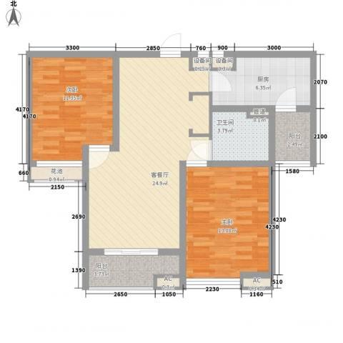人和家园2室1厅1卫1厨99.00㎡户型图