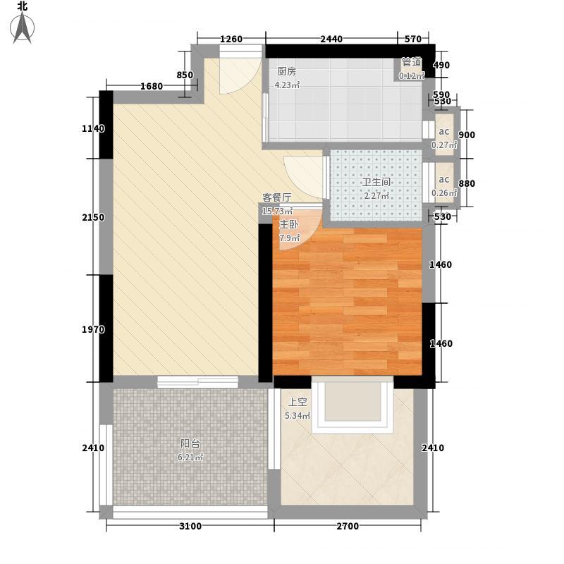 天健时尚空间47.00㎡V寓户型1室2厅1卫