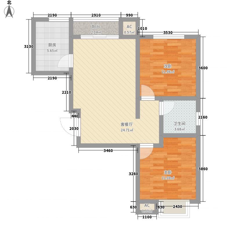 东海花园 2室 户型图