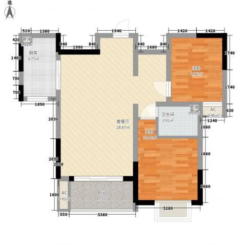 善景园2室1厅1卫1厨71.00㎡户型图