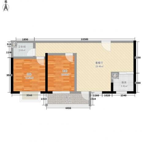 大兴新悦城2室1厅1卫1厨93.00㎡户型图