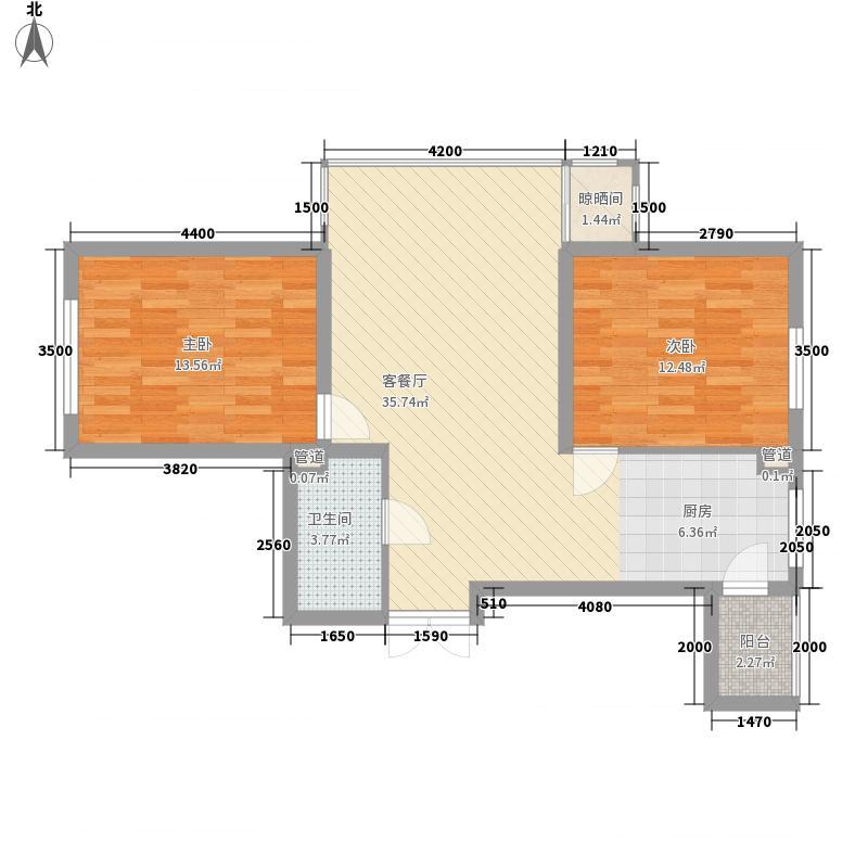 """提拉米苏67.83㎡提拉米苏户型图""""柠檬""""户型2室1厅1卫1厨户型2室1厅1卫1厨"""