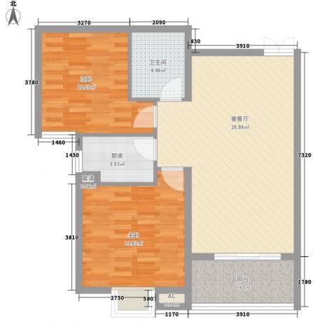 曦城2室1厅1卫1厨90.00㎡户型图