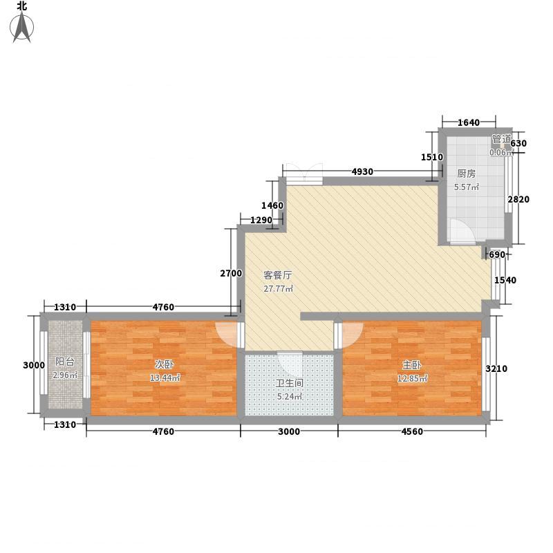 华侨新村98.71㎡华侨新村户型图2号楼C户型2室2厅1卫1厨户型2室2厅1卫1厨