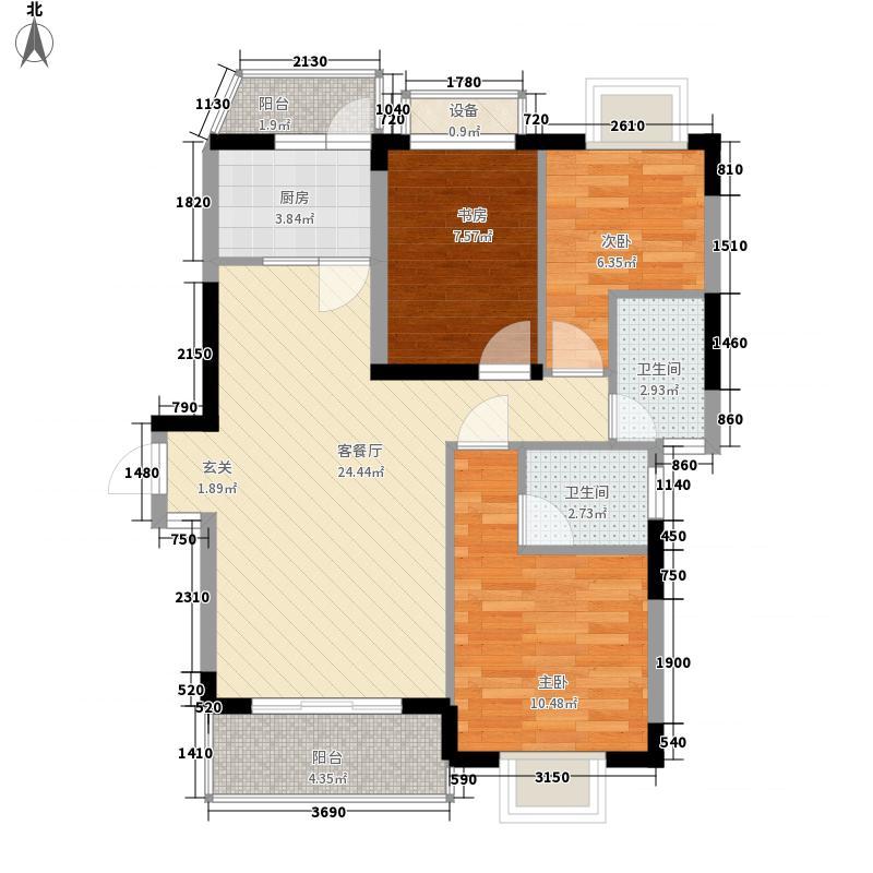 蔚蓝海岸二期92.64㎡深圳蔚蓝海岸二期户型图8户型10室