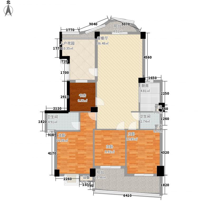 侨城华府138.00㎡6#楼02/03/04/05单元9#、10#楼02/03单元户型4室2厅2卫1厨