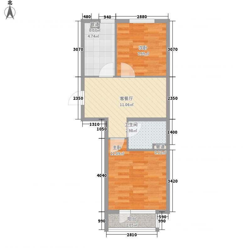 佰世品德56.00㎡佰世品德户型图B22室2厅1卫户型2室2厅1卫