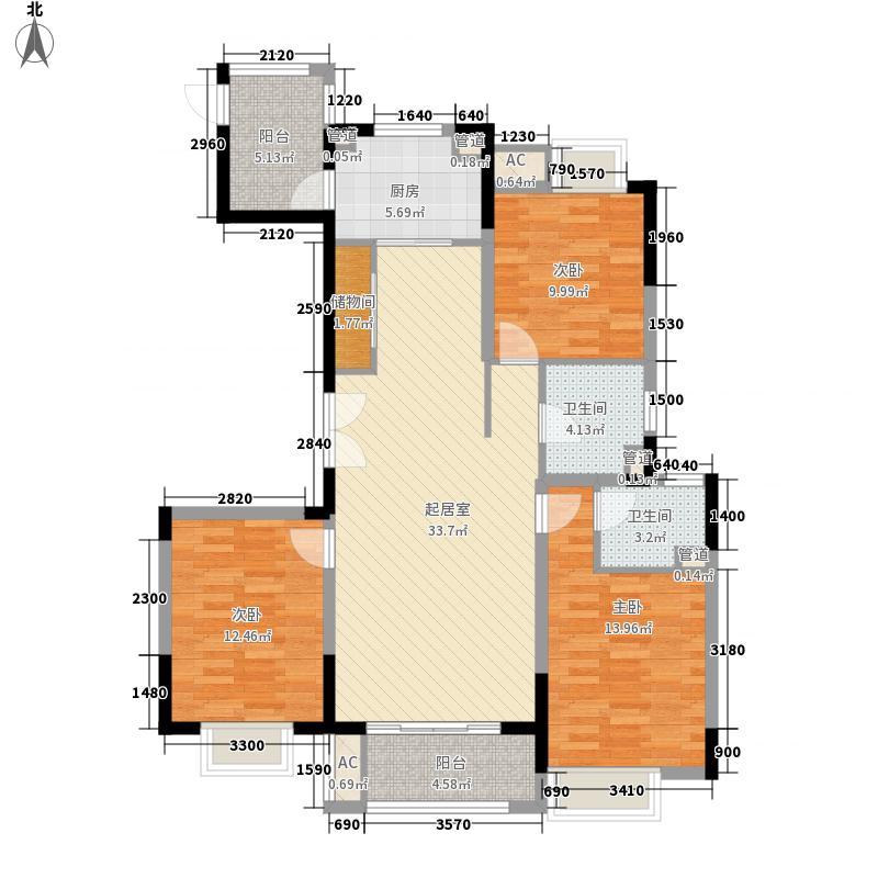 蓝岳首府137.40㎡k户型3室2厅2卫