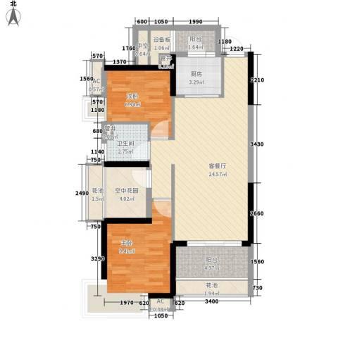 保利星座2室1厅1卫1厨93.00㎡户型图