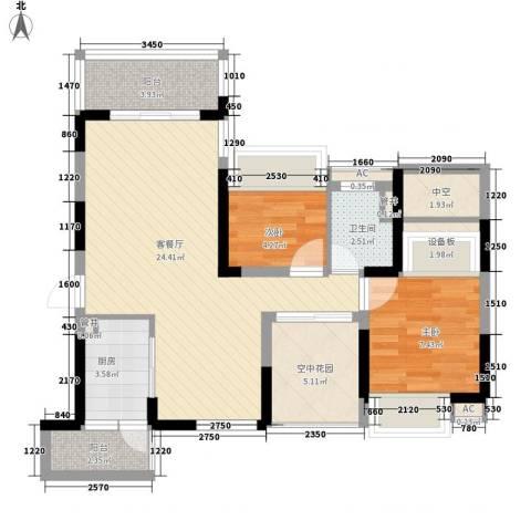 保利星座2室1厅1卫1厨85.00㎡户型图