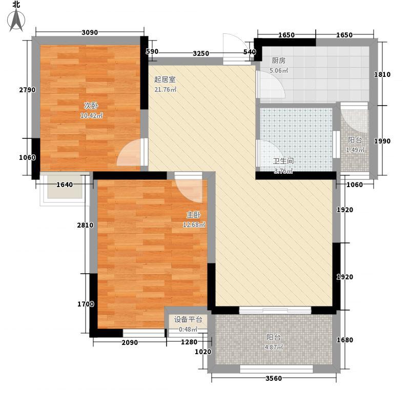 丰盛华庭82.00㎡丰盛华庭户型图1#楼B户型2室2厅1卫1厨户型2室2厅1卫1厨