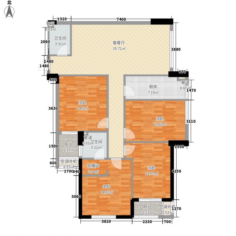 海唐・星光广场15.48㎡C-03户型4室2厅2卫1厨