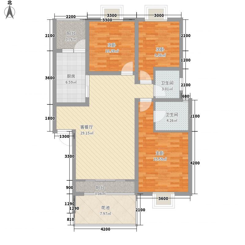 �亭合院14.34㎡b2型户型3室2厅2卫1厨