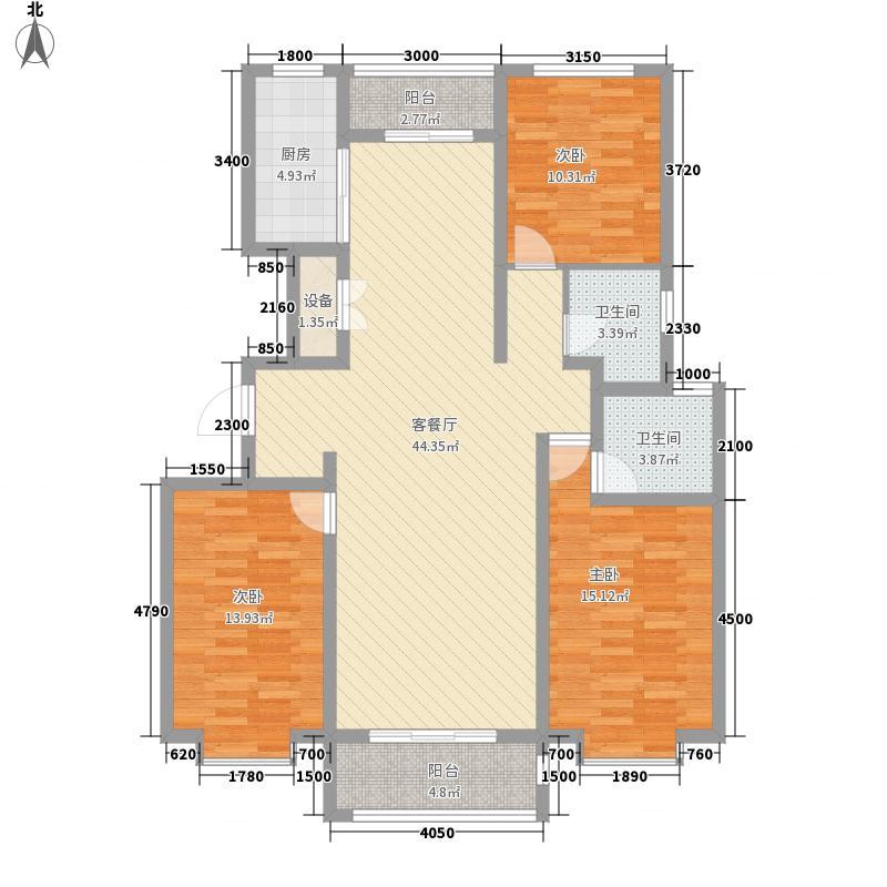 祥云福邸147.57㎡11#楼B户型3室2厅2卫1厨