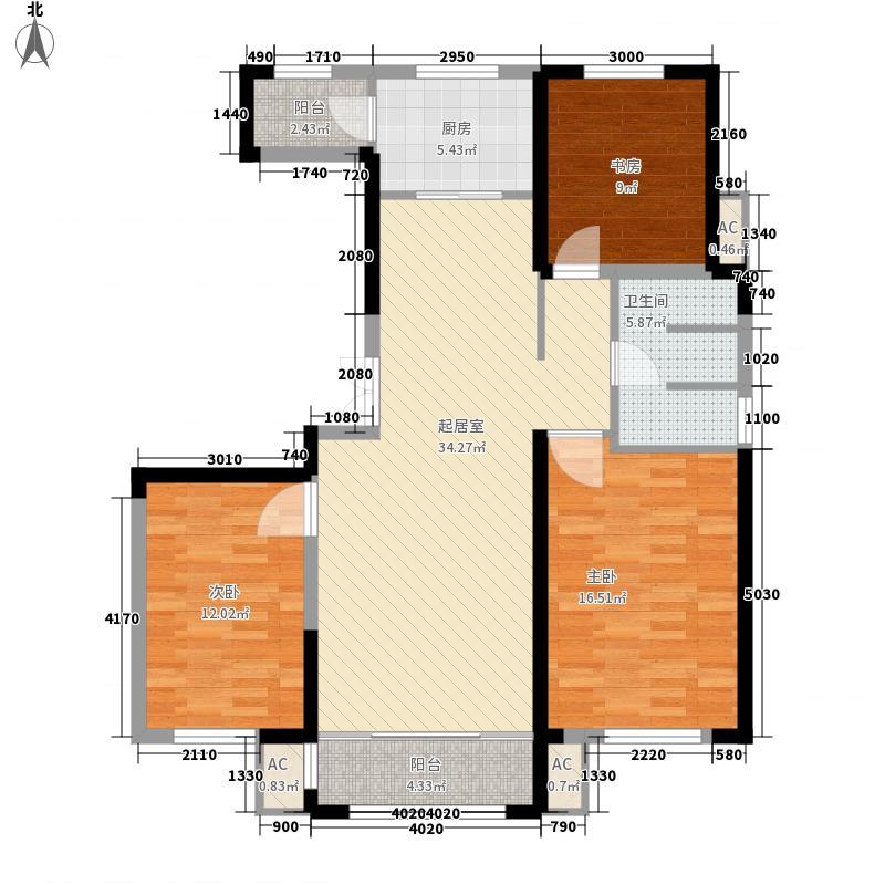 中房粹园127.00㎡B户型3室2厅1卫1厨