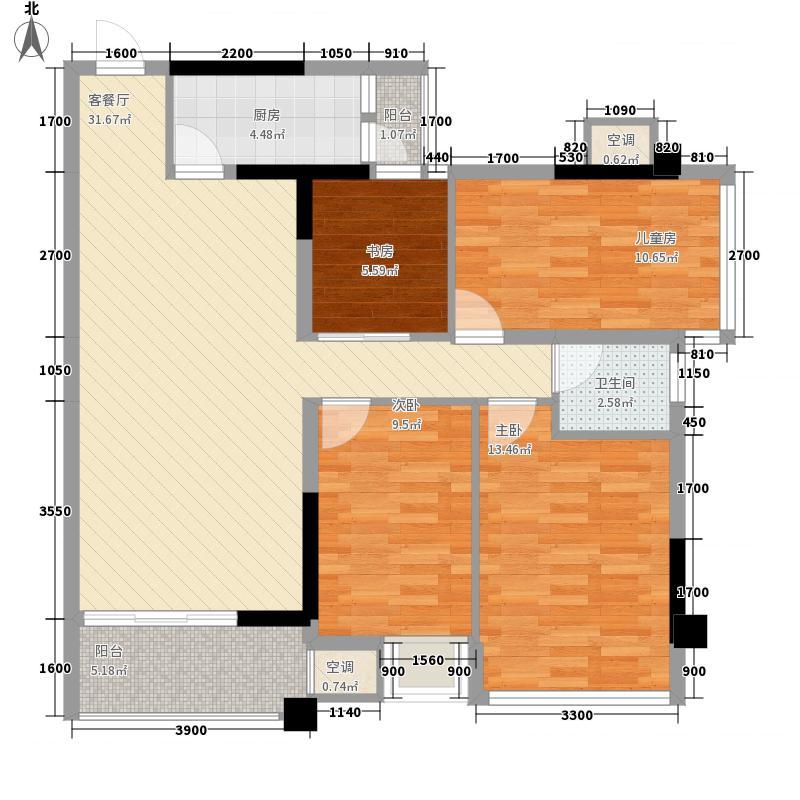 牛顿@苹果1.21㎡D号楼04户型2室2厅1卫1厨