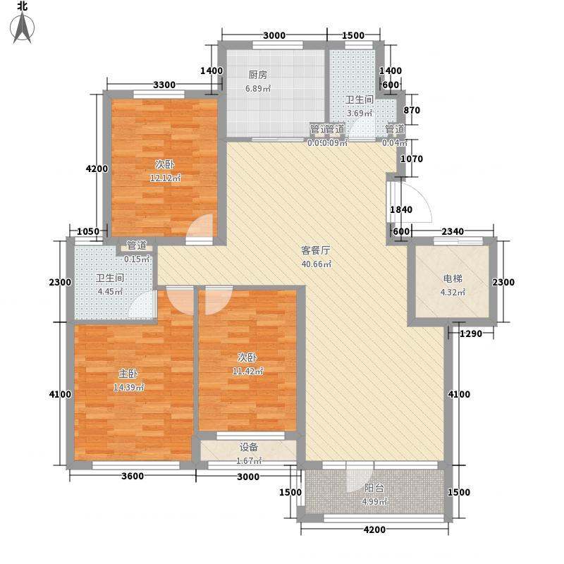 天安豪园132.00㎡海德堡F1户型3室2厅2卫1厨
