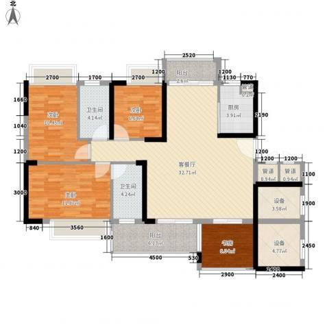 中央御园二期4室1厅2卫1厨99.16㎡户型图