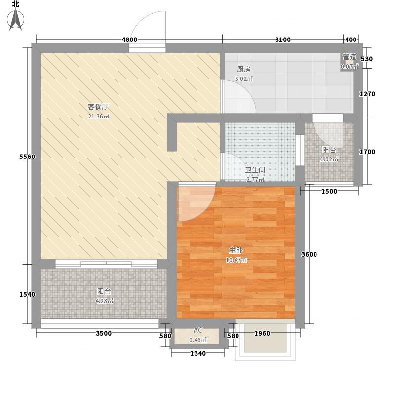艾依公馆一居室23户型1室1厅1卫1厨