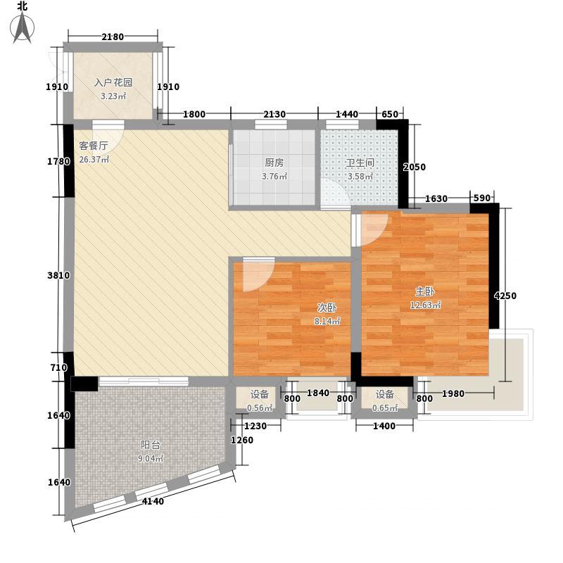 海韵假日休闲公寓7.40㎡2#楼5户型2室2厅1卫