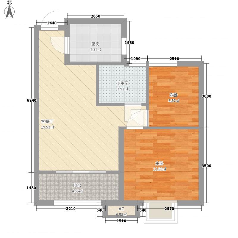 中建新悦城72.00㎡一期北区1#、4#楼标准层A户型2室2厅1卫1厨