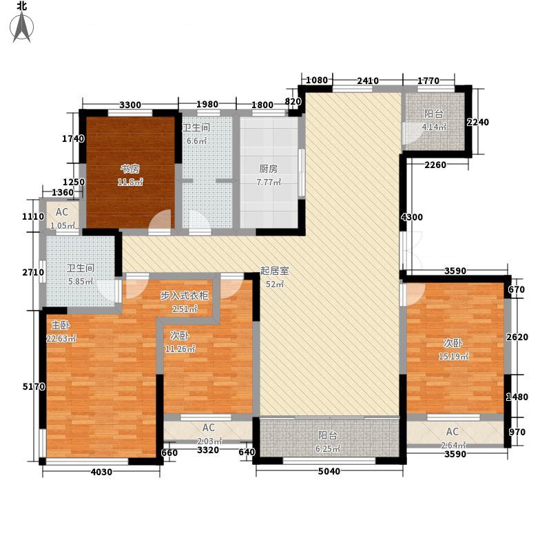 中房粹园184.00㎡H1户型4室2厅2卫1厨