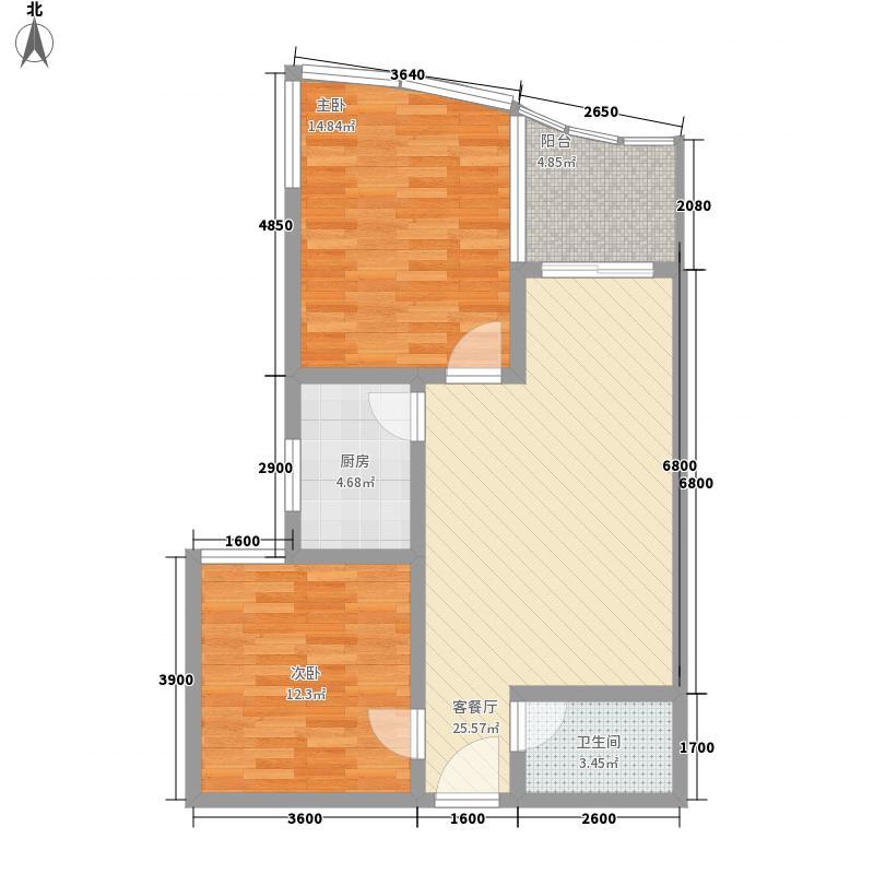 棕榈滩4#B户型2室2厅1卫1厨