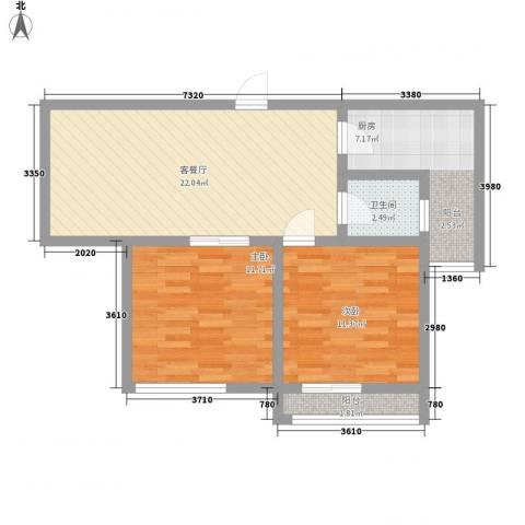 中海观园2室1厅1卫1厨82.00㎡户型图