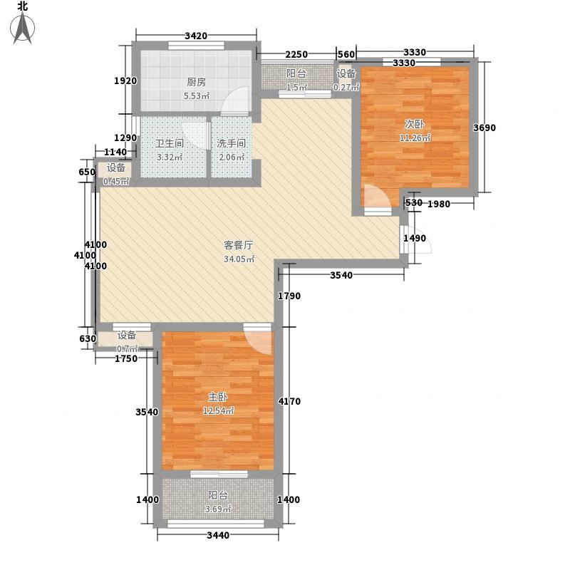 奇瑞新里城95.53㎡奇瑞新里城户型图9#楼F1户型2室2厅1卫1厨户型2室2厅1卫1厨