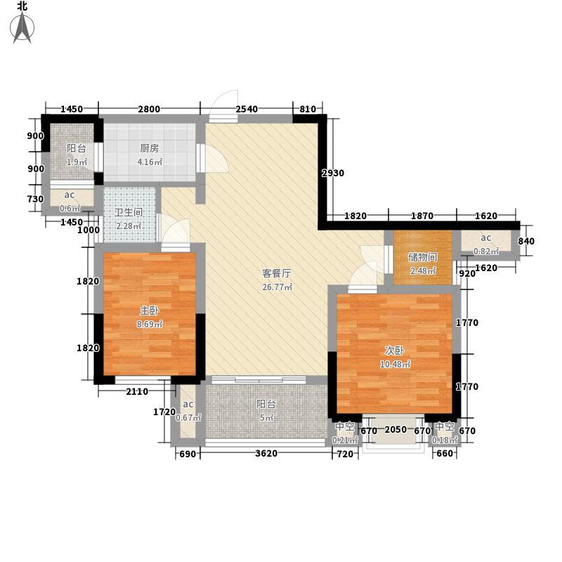 华宇西城雅郡75.00㎡1期3-7栋B2户型3室2厅1卫1厨