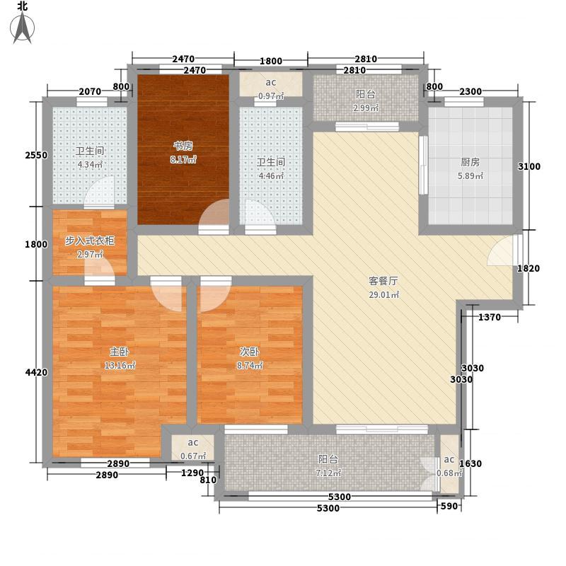 新城公馆别墅132.00㎡C户型3室2厅2卫1厨