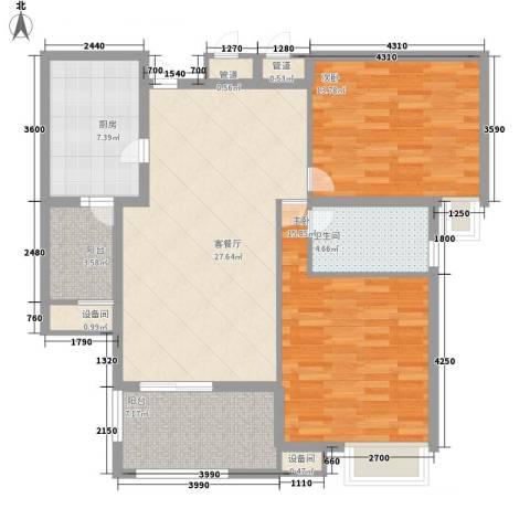 国信秦淮绿洲2室1厅1卫1厨118.00㎡户型图