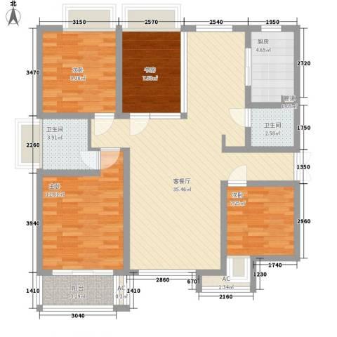 天朗大兴郡二期瀚苑4室1厅2卫1厨131.00㎡户型图