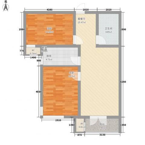 汉滨城市花园2室1厅1卫1厨91.00㎡户型图