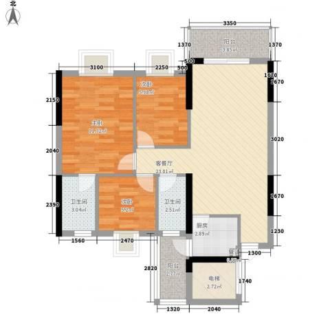 逸涛居3室1厅2卫1厨92.00㎡户型图