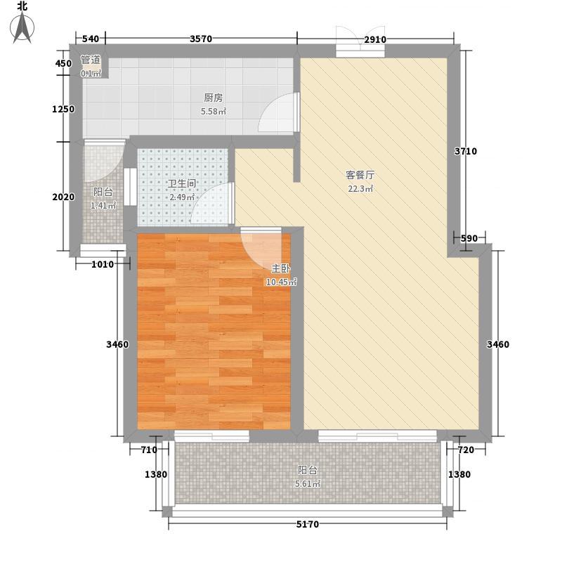 阳光嘉园70.00㎡阳光嘉园户型图G-21室2厅1卫户型1室2厅1卫