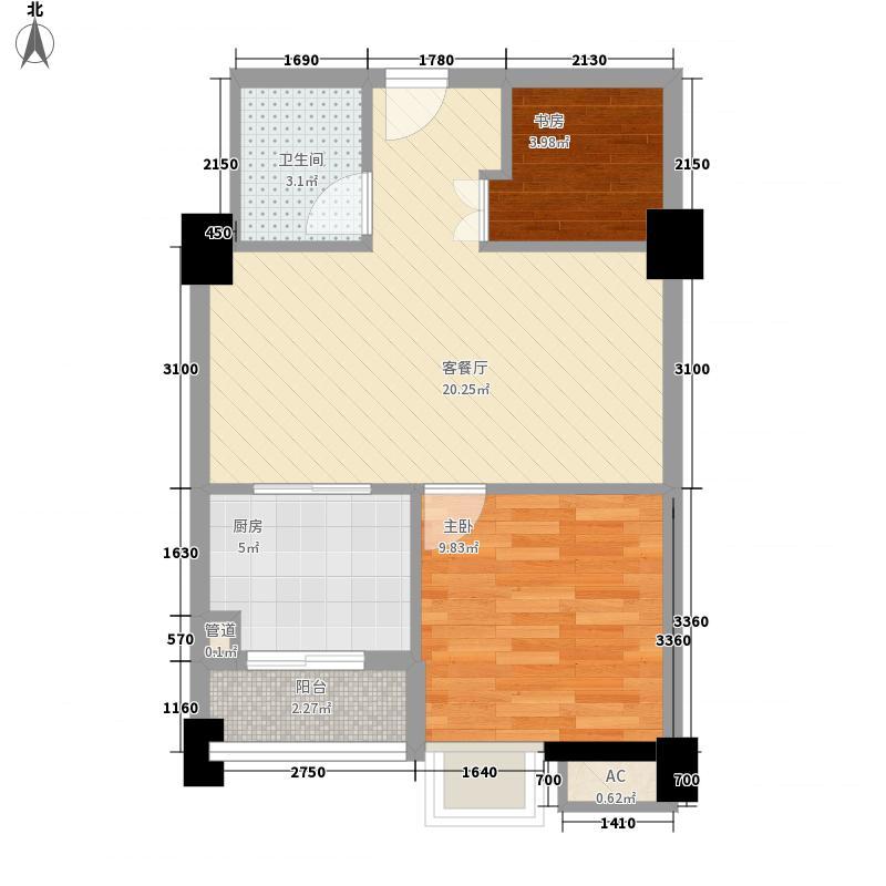 阳光嘉园67.14㎡阳光嘉园户型图单身公寓蓝郡A户型2室2厅1卫户型2室2厅1卫