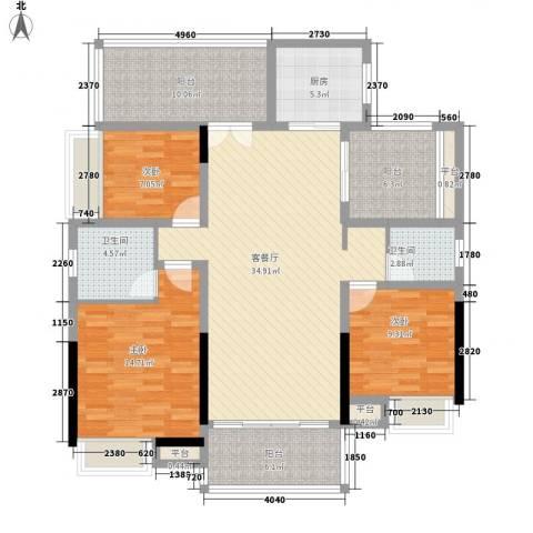 东江学府3室1厅2卫1厨150.00㎡户型图
