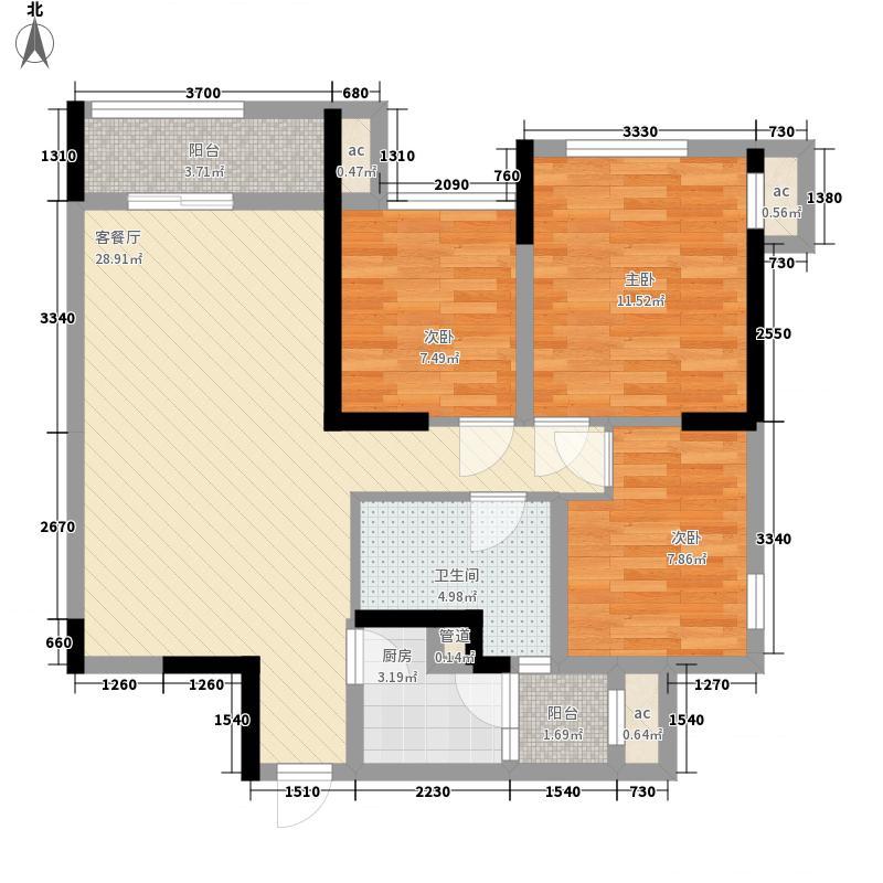 格林城12号楼C2户型3室2厅1卫1厨