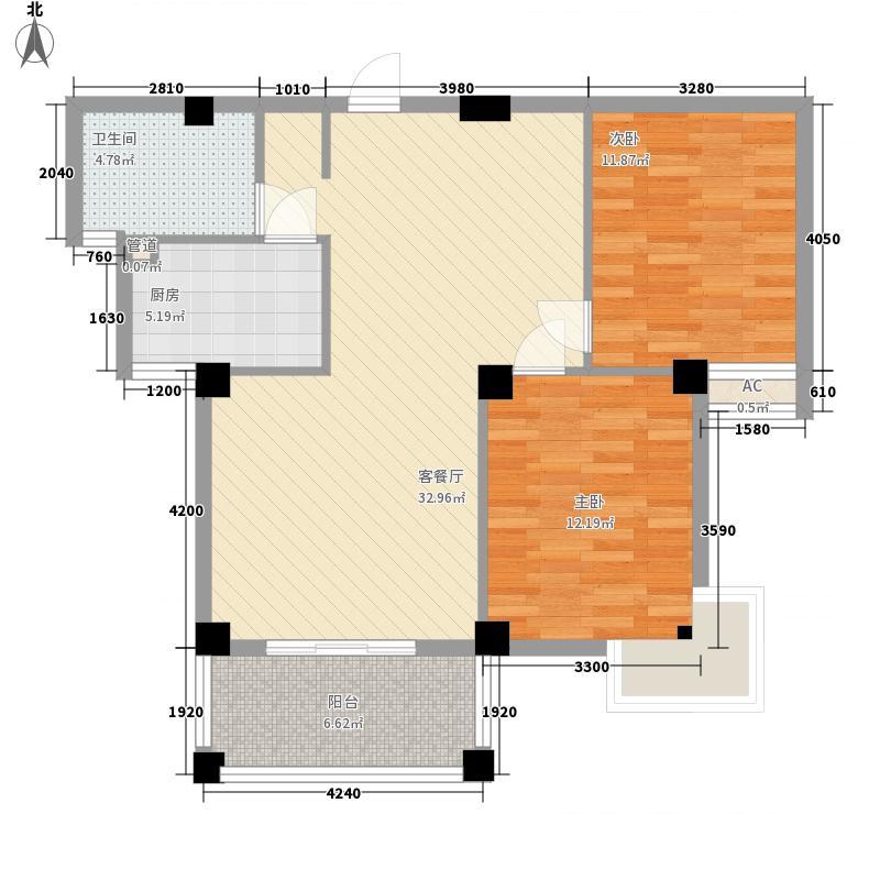 同鑫花园93.97㎡221面积9397m户型