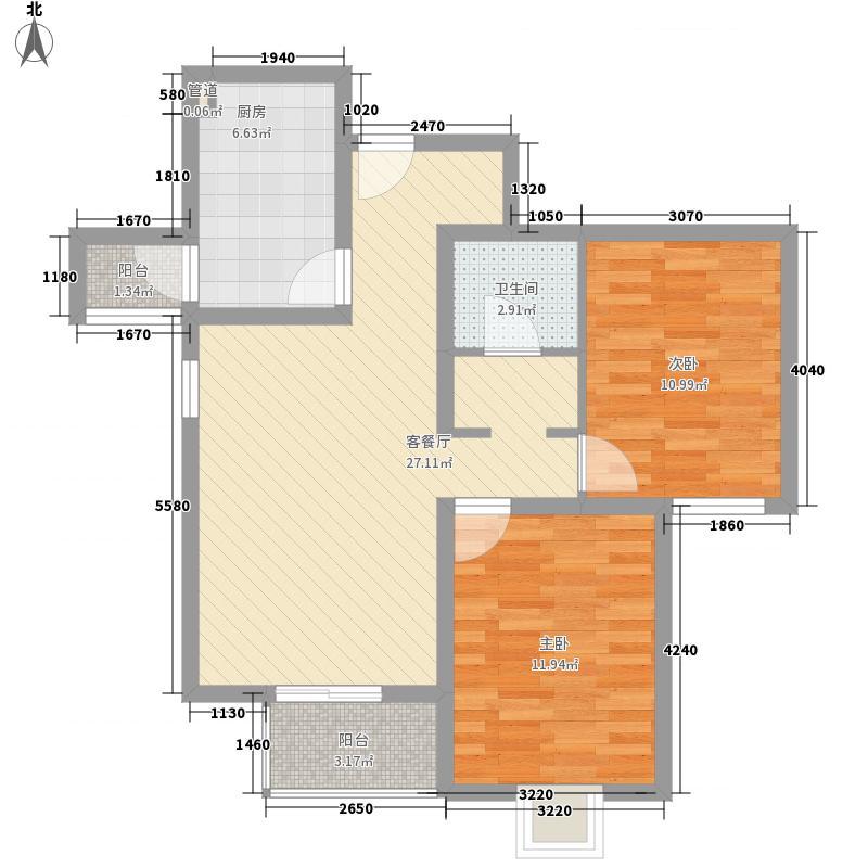 流星花园二区93.17㎡C-2户型2室2厅1卫1厨