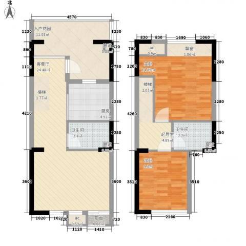 雪梨澳乡2室1厅2卫1厨78.32㎡户型图