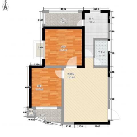 欣安基公寓2室1厅1卫1厨96.00㎡户型图