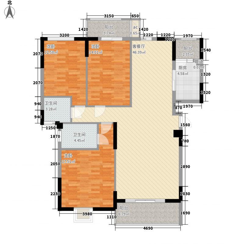 金御豪庭138.30㎡C1户型3室2厅2卫1厨
