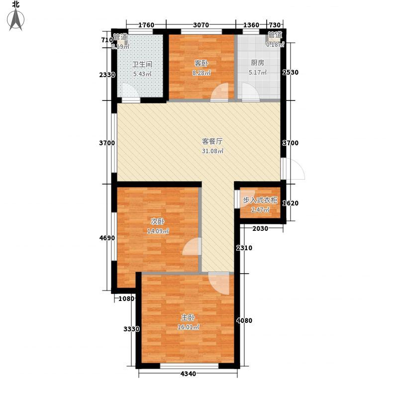 筑石・松花江新城14.24㎡一期4、5号楼标准层户型3室2厅2卫1厨